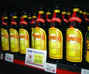 Kahlua_Bottles_at_Liquor_Store